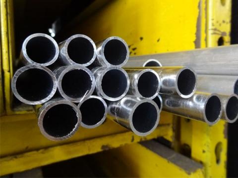 Aluminium cső